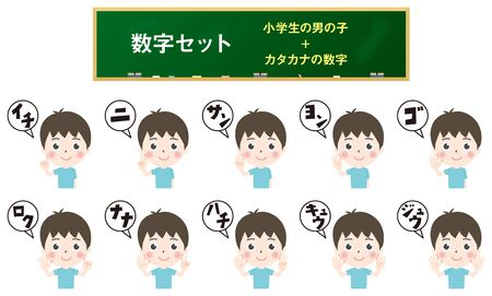 Illustration of elementary school boys counting numbers 2