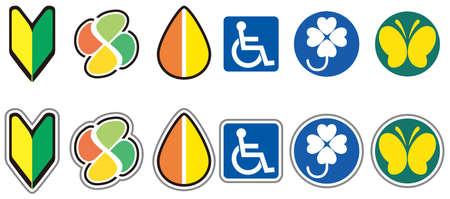 Stickers to put on the car various sets Vektorgrafik