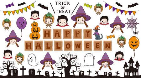 Children enjoying Halloween and accessories 1