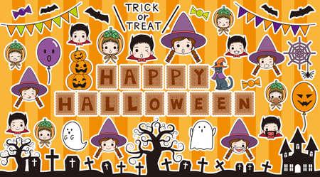 Children and accessories to enjoy Halloween 2