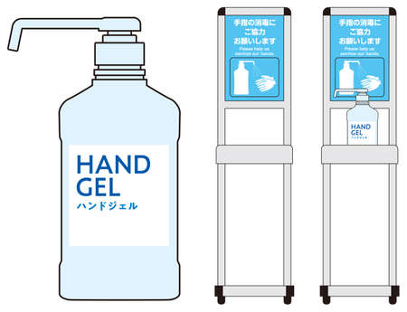 Hand gel and stand