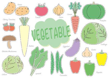 A set of cute vegetables Ilustração