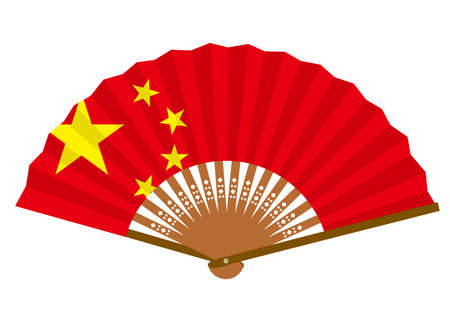 Chinese flag-patterned fan