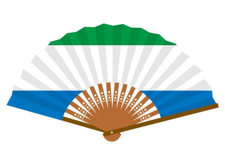 Sierra Leone flag-patterned fan