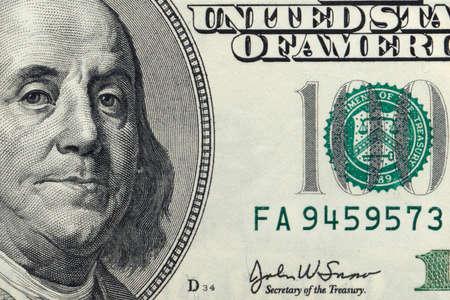 hundred dollar bill: Hundred dollar bill closeup