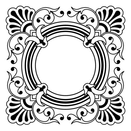 quot: Ornamental Border, design element
