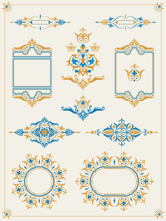 Classic ornamental frame set Stock Vector - 7018078