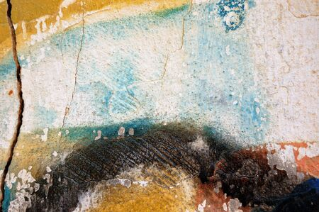 Detail of a cracked paint stained wall. Stock Photo - 8904808