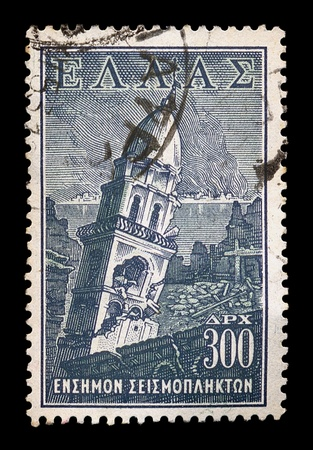 GREECE - CIRCA 1953. Vintage social welfare stamp for the earthquake victims of 12th August 1953 which caused widespread damage throughout the islands of Kefalonia and Zakynthos, with burning city and church steeple ruins illustration, circa 1953. illustration