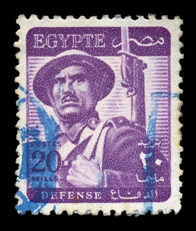 canceled: EGYPT - CIRCA 1972. Vintage canceled postage stamp with Egyptian soldier illustration, circa 1972.