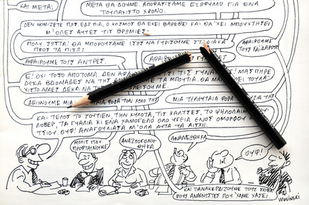 satirical: ATHENS, GREECE - JANUARY 8, 2015: Broken pencil and comics by cartoonist and writer Georges Wolinski (1934 - 2015) victim of the terrorist attack at Charlie Hebdo satirical newspaper on January 7, 2015 in Paris, France. Editorial