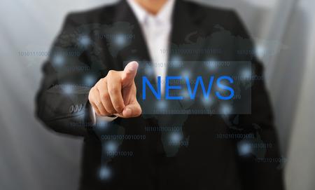ビジネス男性検索ニュース