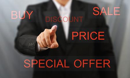 ビジネス人の価格を検索