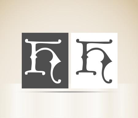 letter H art deco alphabet