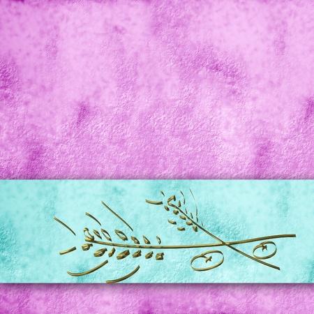 vormsel: roze achtergrond, gouden oren van tarwe voor de eerste communie