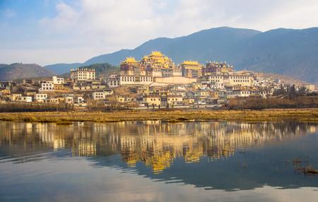 tibetian: Song Zan Lin Temple