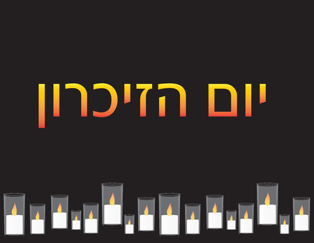 Israel memorial day banner. Hebrew text and memorial candles.
