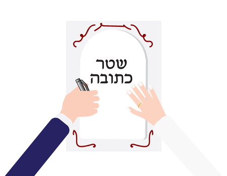 Jewish wedding vector illustration. Groom and bride hands on Ketubah