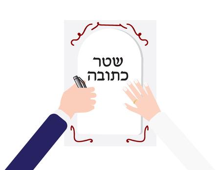 Jewish wedding vector illustration. Groom and bride hands on Ketubah