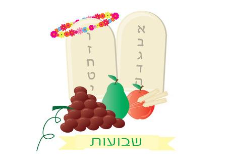 Shavuot Jewish Holiday card isolated on plain background. Illustration