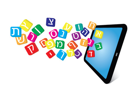Hebrew letters flying from tablet vector illustration.