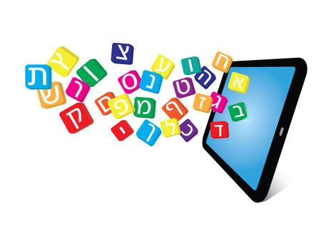Hebrew letters flying from tablet vector illustration.