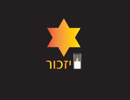 Israel holocaust memorial day banner. Hebrew text IZKOR and Yellow star on black background
