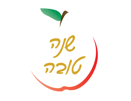 Apple shape Shana Tova Hebrew Greeting card Illustration