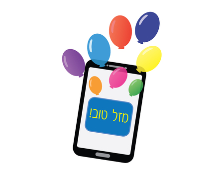 Cellphone with Hebrew Congratulations and balloons flying