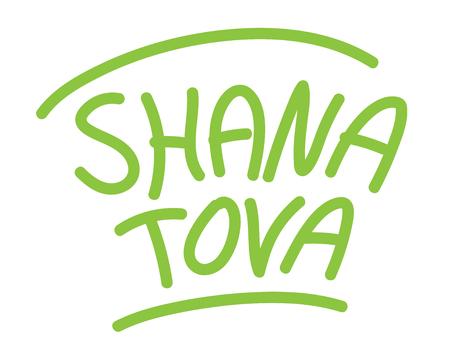 Green Hand written new year greeting Shana tova on white background