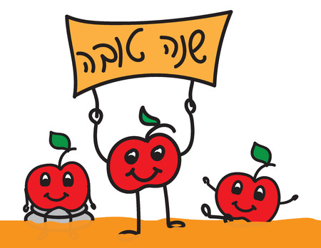 Rosh hashanah shana tova hebrew greeting card cartoon apples rosh hashanah shana tova hebrew greeting card cartoon apples in honey stock vector 102410652 m4hsunfo
