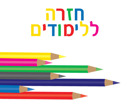 Hebrew Color text and pencils on white background