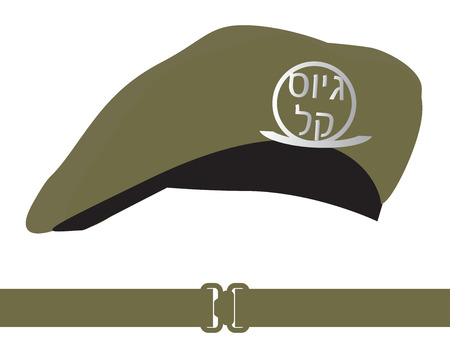 Green israel military hat with Hebrew Easy recruitment greeting for new soldiers