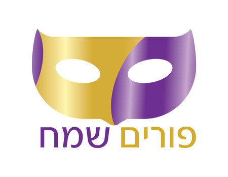 Purple and Gold Hebrew greeting for Jewish holiday Happy Purim and Mask