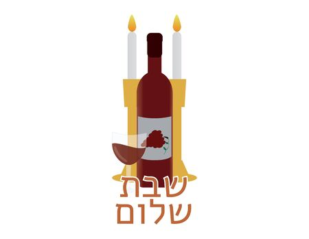 Hebrew Shabbat Shalom with Candles and wine Illustration