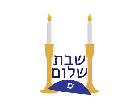 Hebrew Shabbat Shalom with Blue Kippah
