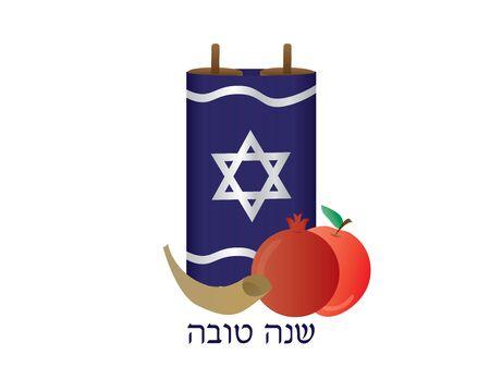 Hebrew Shana Tova Icon With Torah Scroll, Shofar, Pomegranate and Apple on White Background