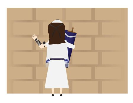 Jewish Girl Holding Torah Near the Holy Western Wall