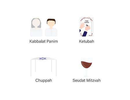 Jewish Wedding Plan Icons