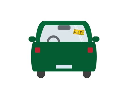 Green Car with Hebrew New Driver Sign