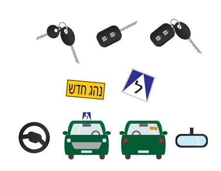 Israel Driving Lessons and Transportation elements