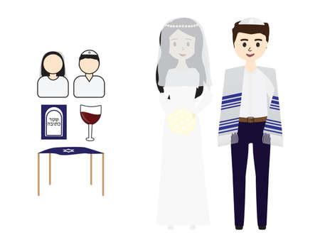 Jewish Bride and Groom and Jewish Wedding Icons on White Background Ilustração
