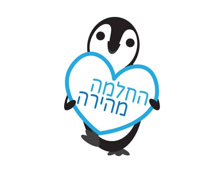 Cute Penguin Holding Hebrew Get Well Soon Heart Shape Sign on White Background