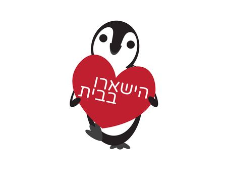 Cute Cartoon Penguin Holding Red Heart Shape Sign with Hebrew Stay Home Text 向量圖像