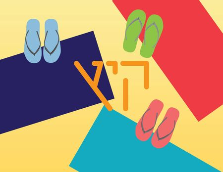 Colorful summer background and Hebrew text, Ariel view of colorful beach towel and flip flops on Yellow send. Translation: summer Illustration