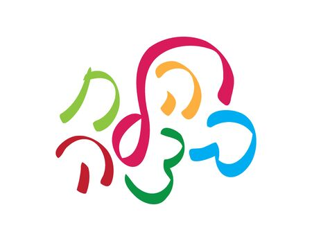 Colorful Good Luck Greeting on White Background. Translation - Good Luck