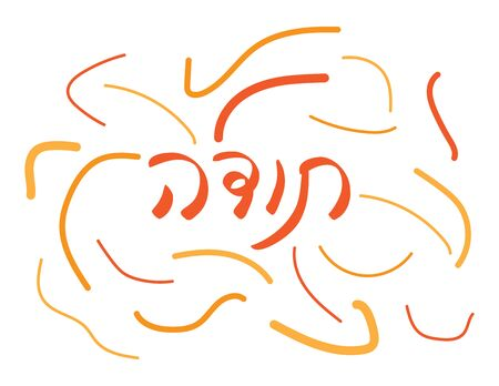 Red, Orange Yellow Thank You Greeting and decorations on White Background. Translation - Thank you