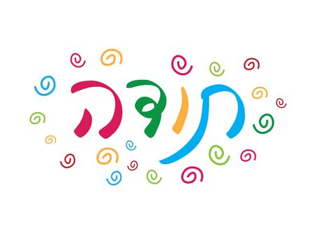 Colorful Thank You Greeting and decorations on White Background. Translation - Thank you