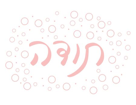 Light Pink Thank You Greeting and decorations on White Background. Translation - Thank you