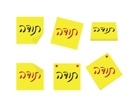 Set of Yellow Notes with Red or Black Hebrew Thank You Greeting on White Background. Translation - Thank you Ilustração